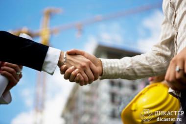 Честный бой за госзаказ: закон о контрактной системе