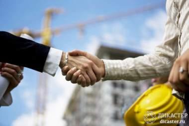 V Всероссийская конференция СРО в строительстве
