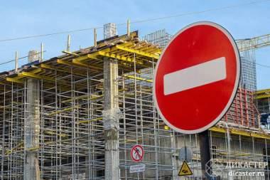 Правительство намерено запретить долевое строительство