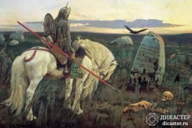Илья Муромец и Змей Горыныч