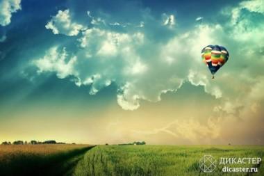 Менеджер на воздушном шаре