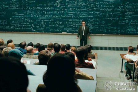 Джордж Данциг и две нерзарешимые задачи - реальная мотивирующая история