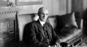 Внешние атрибуты Генри Форда