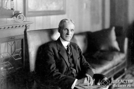 Генри Форд и внешние атрибуты - реальная бизнес-история